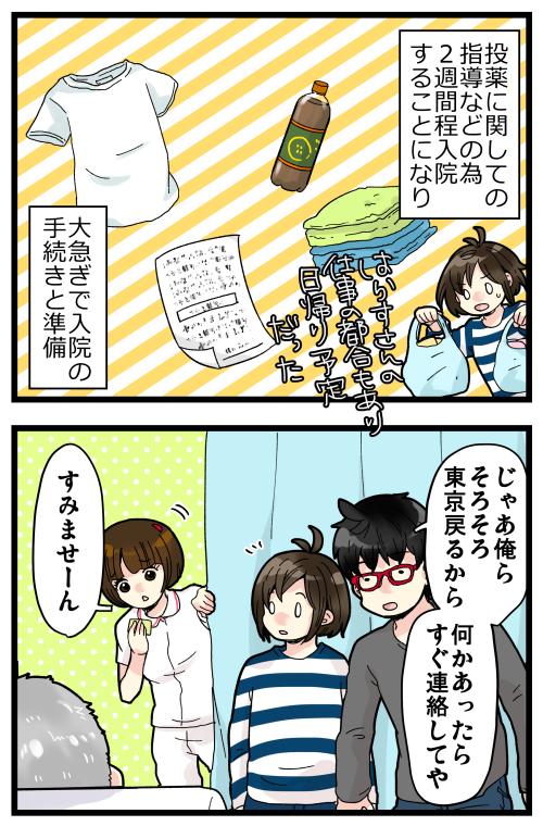 blog200123_3