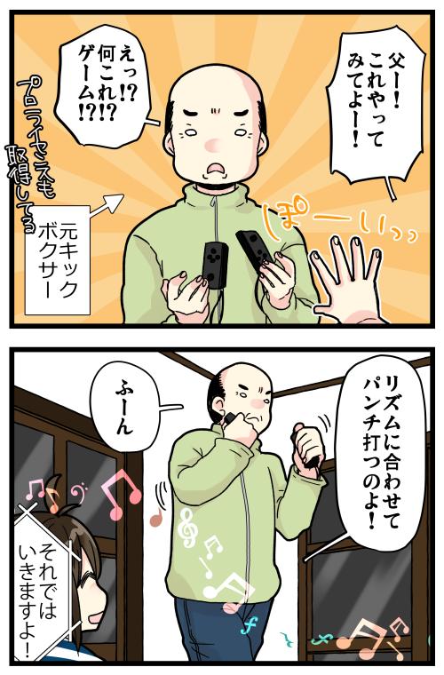 blog191227_3