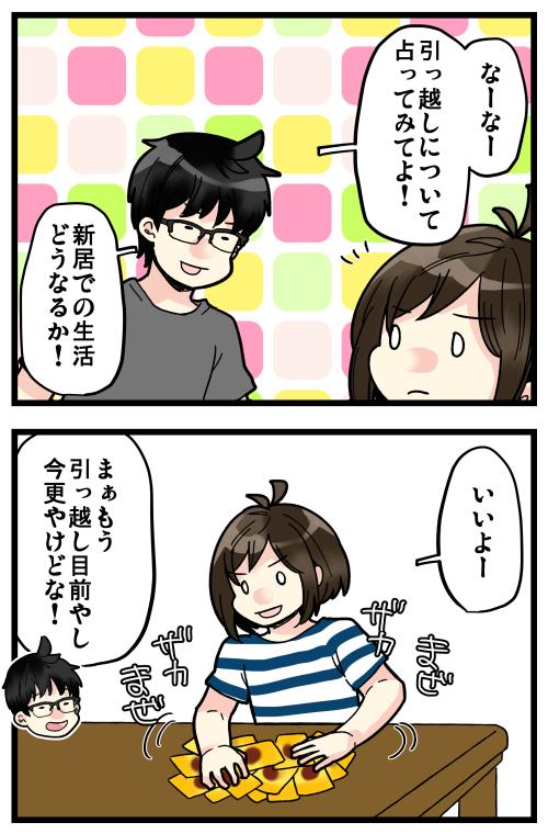 blog2009121