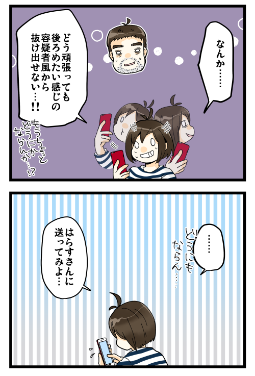 blog190517_2
