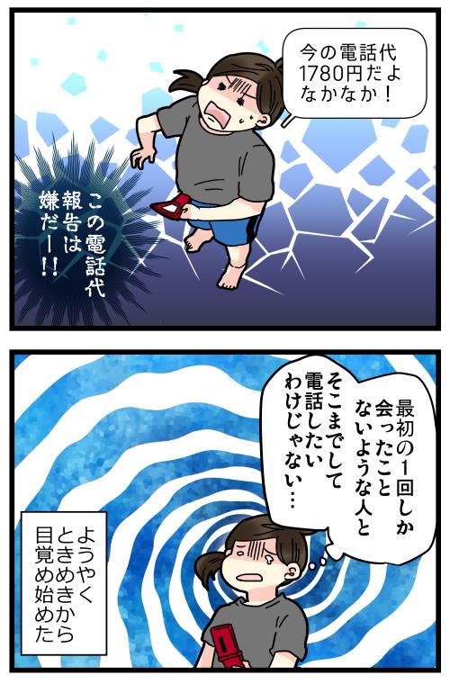 blog210228_4