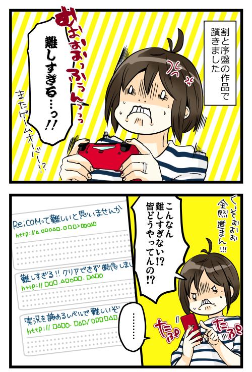 blog181114_3
