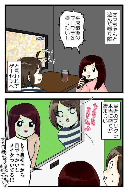 blog190324