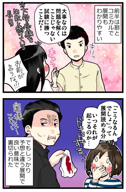blog200208_2