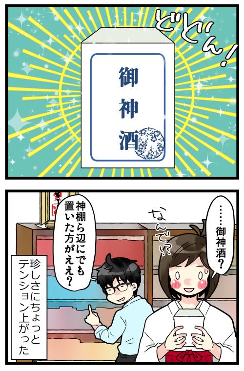 blog200711_2