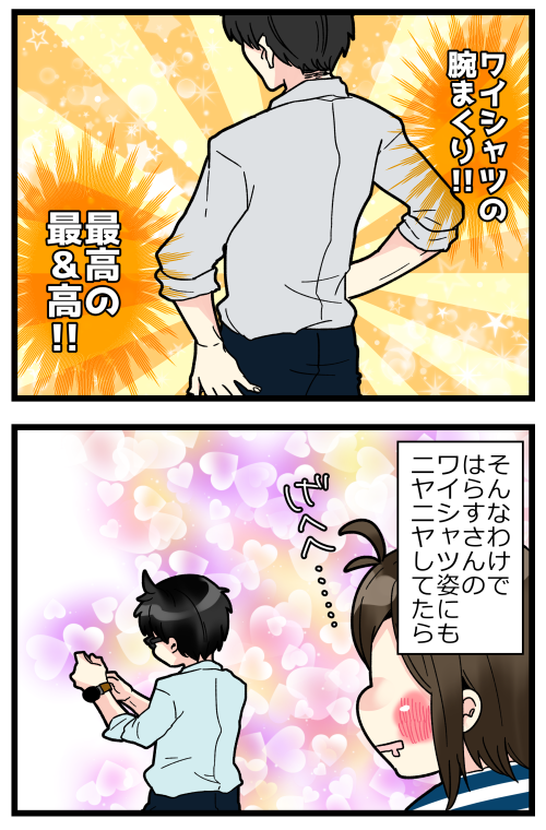 blog200723_2