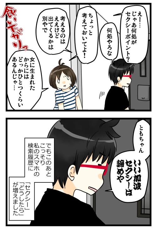 blog181015_2