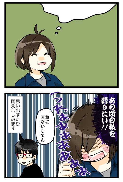blog181227_4
