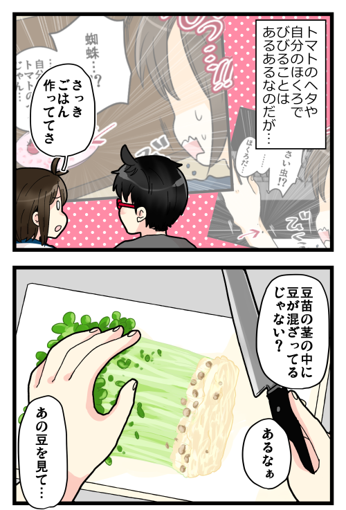 blog191102