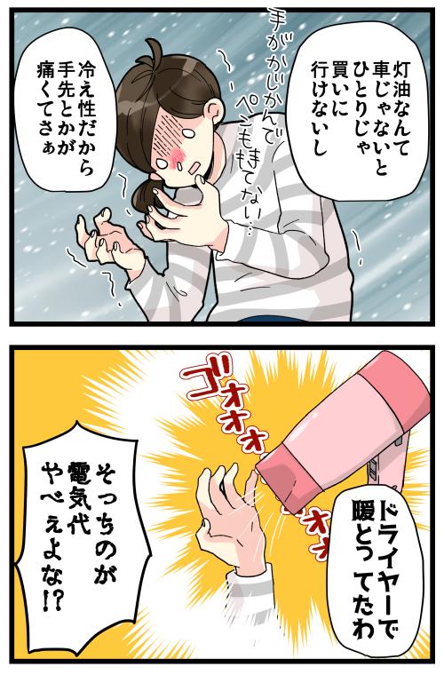 blog191201_4