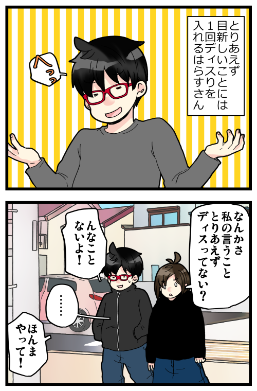 blog200311