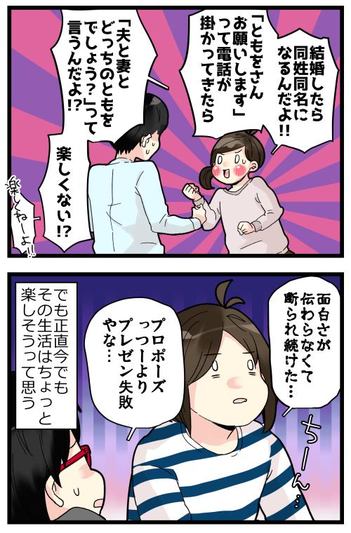 blog200218_2