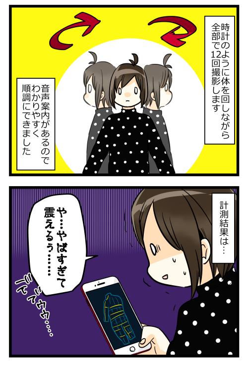 blog180830_2