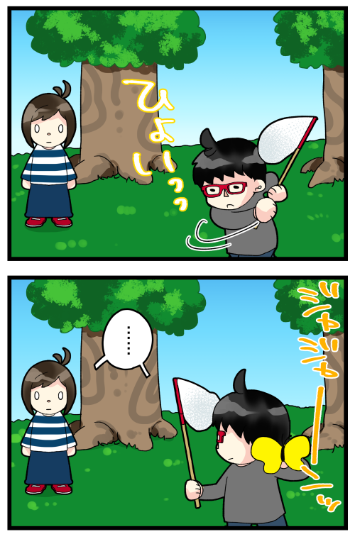 blog200408_4