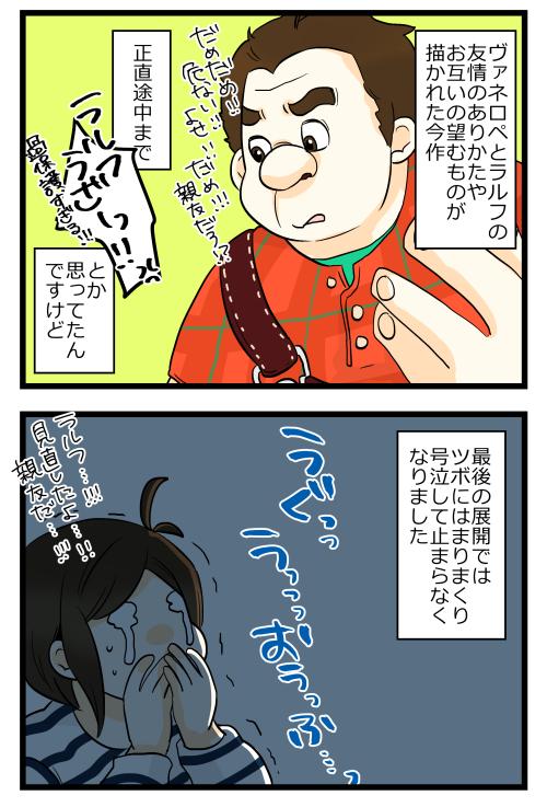 blog181224_4