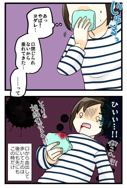 blog190208_6