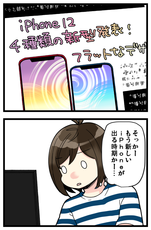 blog201017