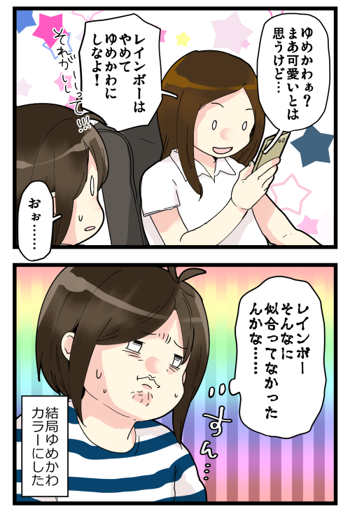 blog191025_4