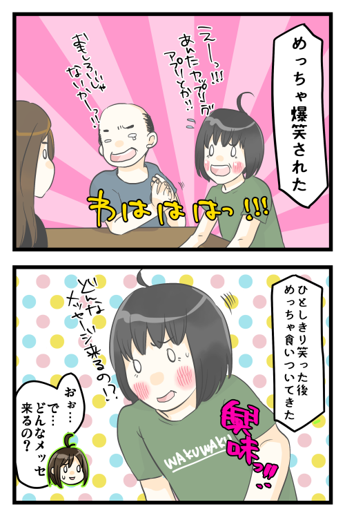 blog180607_3