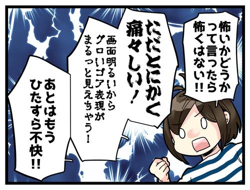 blog200627_5