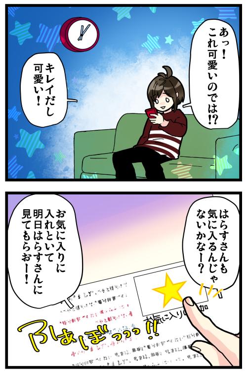 blog201013_2