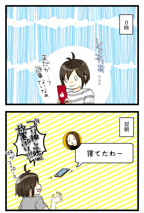 blog181104_3