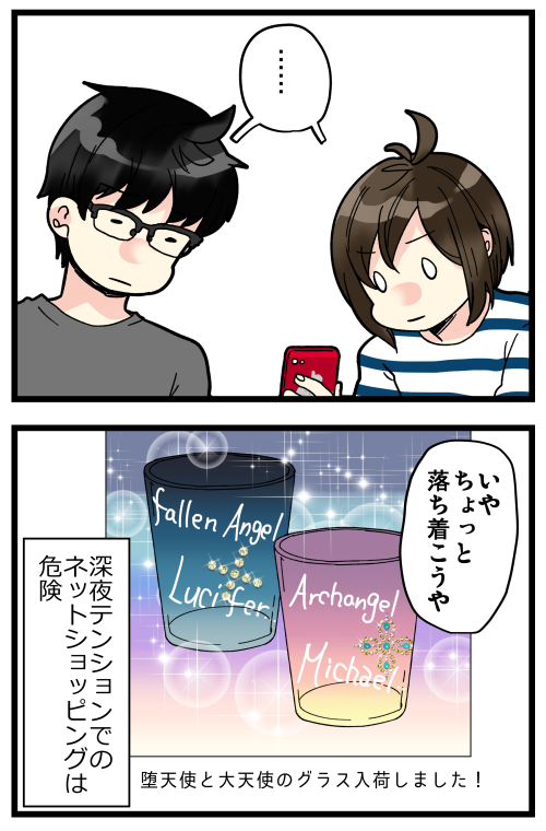 blog201013_4