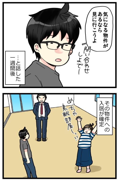 blog200911_2