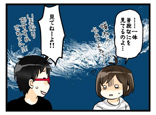 blog190202_3