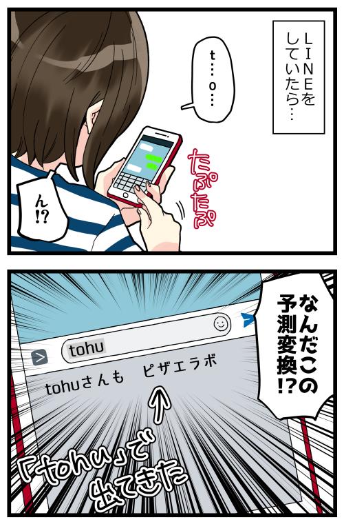 blog200303