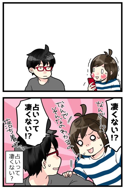 blog200406_4