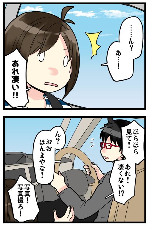 blog200226_2