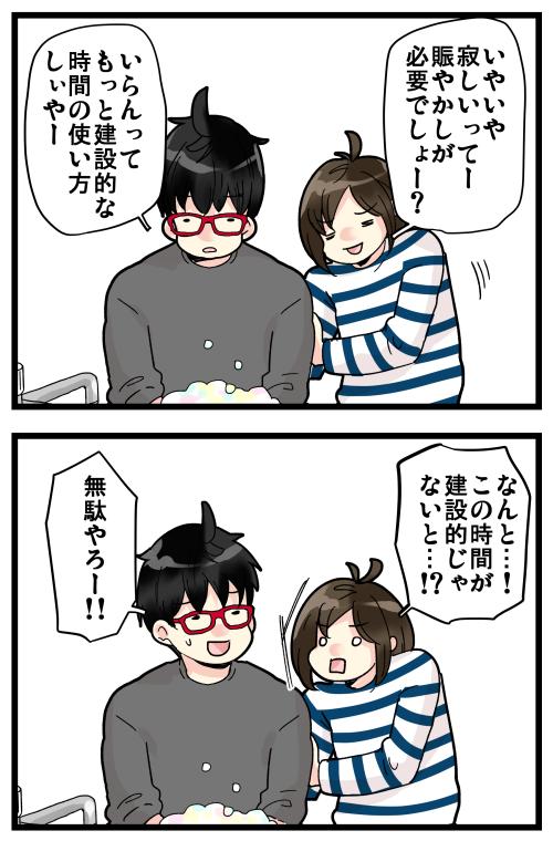 blog191205_3