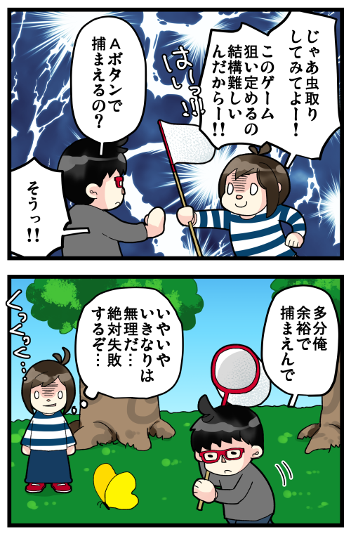 blog200408_3