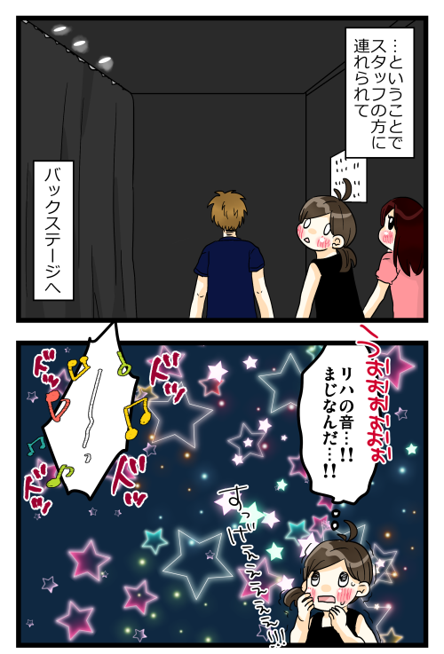 blog180313_3