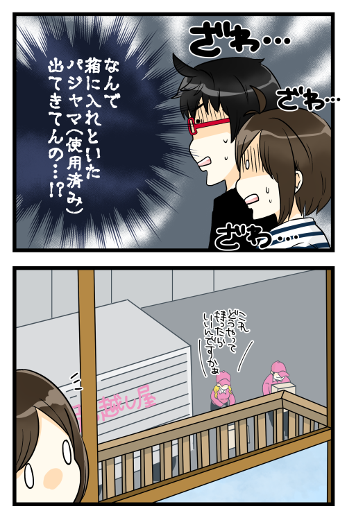 blog190301_3