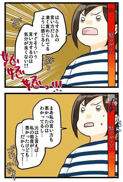 blog190109_2