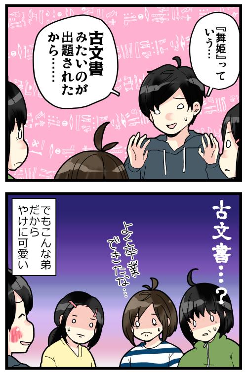 blog200317_2