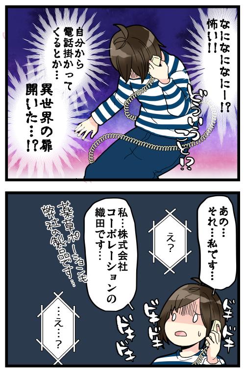 blog200301_3