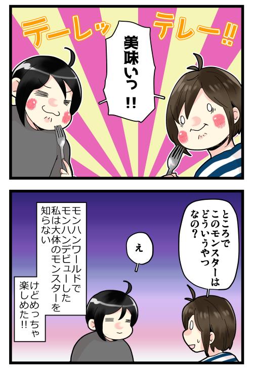 blog190906_4