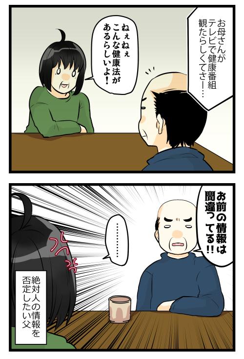 blog190303_4
