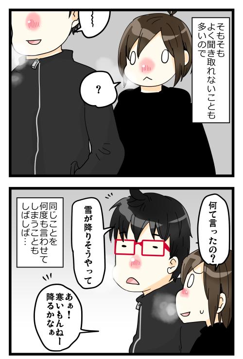 blog180214_3