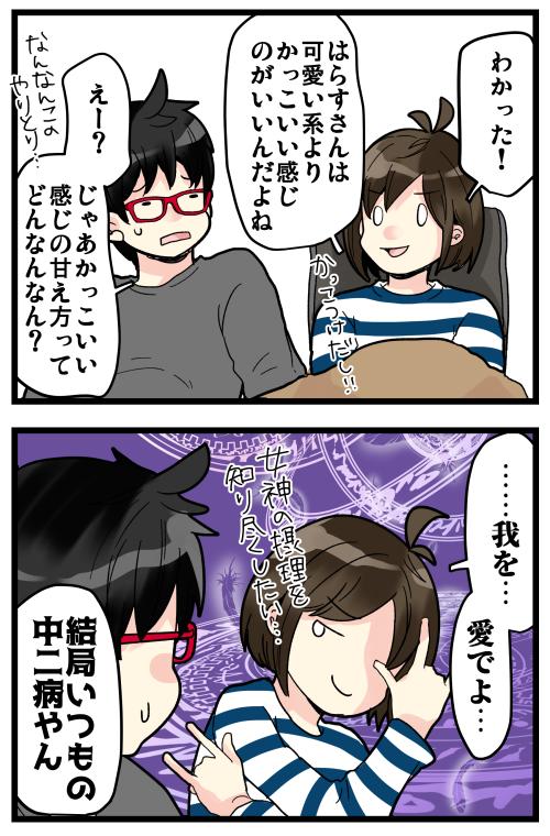 blog200307_4