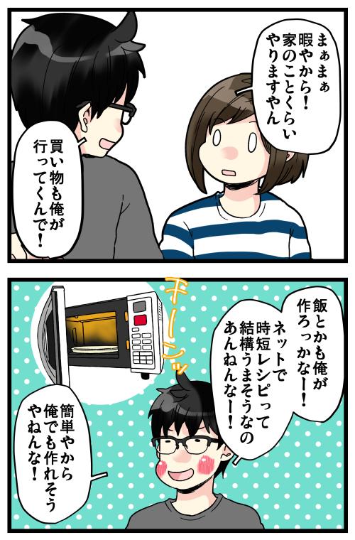 blog200524_3