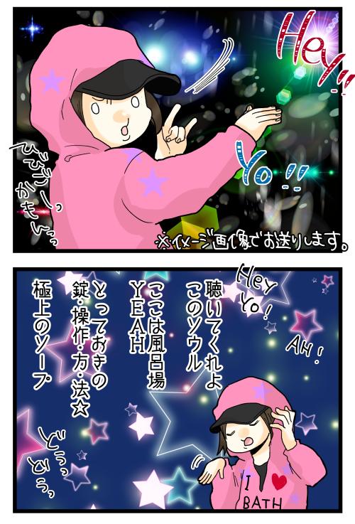 blog190710_2