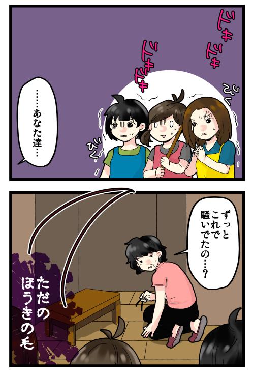 blog190811_6