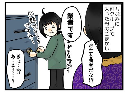 blog190505_6