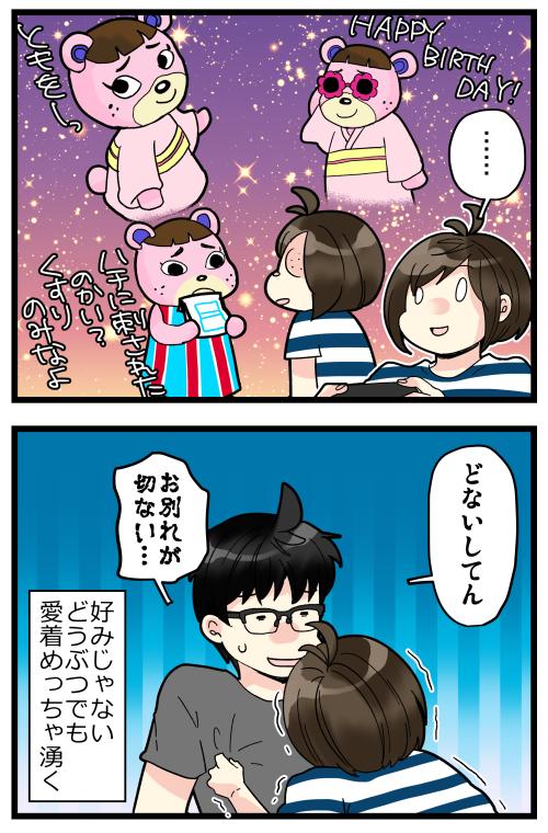 blog200707_4