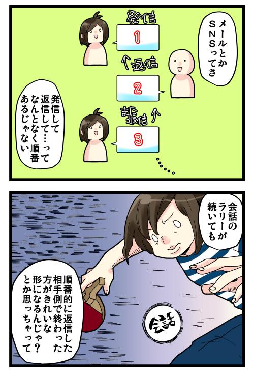 blog190916_2
