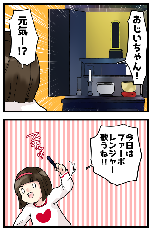 blog200111_3